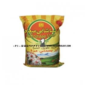 برنج هندی 10 کیلویی میعاد