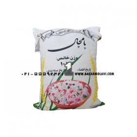 برنج هندی 10 کیلویی پامچال