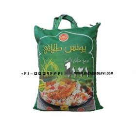 برنج هندی 10 کیلویی یونس طلایی