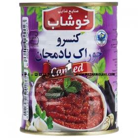 کنسرو بادمجان ( 350 گرمی) خوشاب