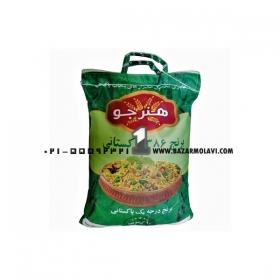 برنج پاکستانی 10 کیلویی هنرجو