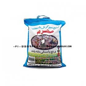 برنج پاکستانی 10 کیلویی محرم