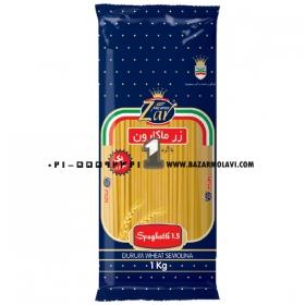 ماکارونی اسپاگتی (سایز1/5) 1000 گرمی زر ماکارون