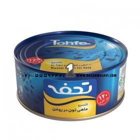 کنسرو تن ماهی 120 گرمی تحفه