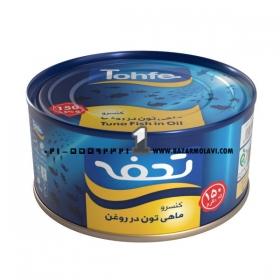 کنسرو تن ماهی 150 گرمی تحفه