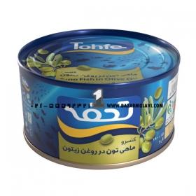 کنسرو تن ماهی (روغن زیتون) 180 گرمی تحفه