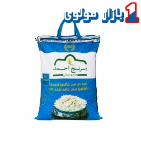 برنج هندی 10 کیلویی احمد