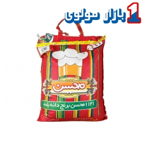 برنج هندی 10 کیلویی محسن