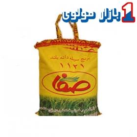 برنج هندی 10 کیلویی صفا