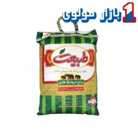 برنج هندی 10 کیلویی طبیعت