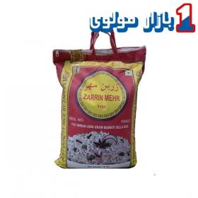برنج هندی 10 کیلویی زرین مهر