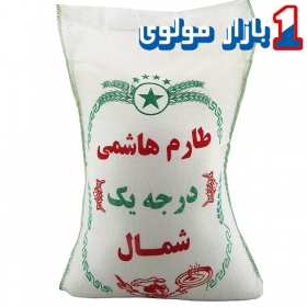 برنج ایرانی 10 کیلویی هاشمی
