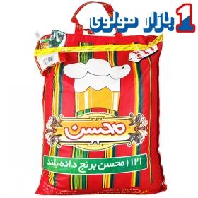 برنج هندی  10کیلویی  محسن