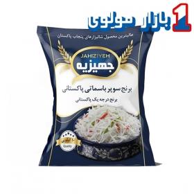 برنج پاکستانی 10 کیلویی جهیزیه