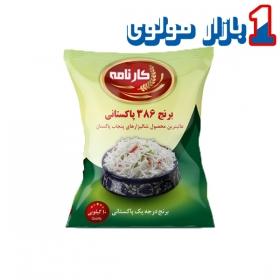 برنج پاکستانی 10 کیلویی کارنامه