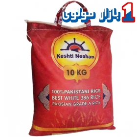 برنج پاکستانی 10 کیلویی کشتی نشان