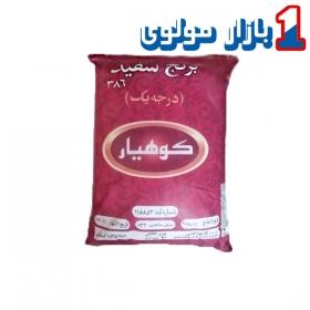 برنج پاکستانی 10 کیلویی کوهیار