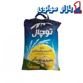 برنج پاکستانی 10 کیلویی توچال