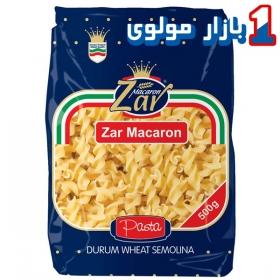 ماکارونی (پاستا پیکولی) 500 گرمی زر ماکارون