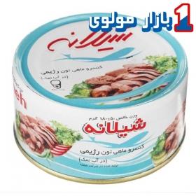 کنسرو ماهی تون رژیمی در آب نمک 180 گرمی شیلانه