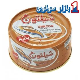 کنسرو تن ماهی (دودی) 180 گرمی شیلتون