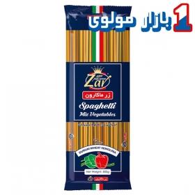 ماکارونی اسپاگتی مخلوط سبزیجات500 گرمی( قطر 1.5) زر ماکارون