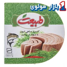 کنسرو تن ماهی (شوید) 180 گرمی طبیعت
