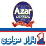 شرکت آذر ماکارون