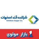 کارخانه قند و شکر اصفهان